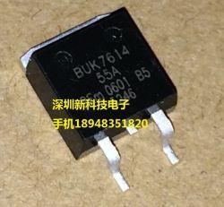 BUK7614-55A  TO263