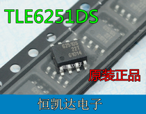 TLE6251DS