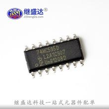 74HC595D SMD