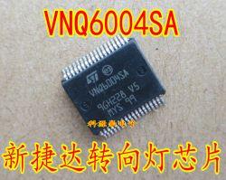 VNQ6004SA