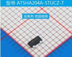 ATSH204A