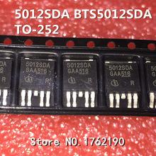 BTS5012