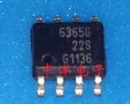 TLE6365G