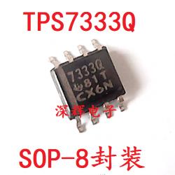 TPS7333QDR