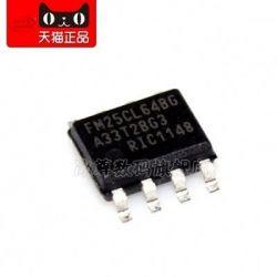 FM25CL64BG