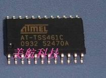 AT-TSS461C