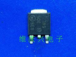 NTD3055VL