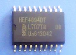 HEF4894BT