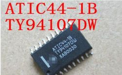 ATIC 44-1B  TY94107DW