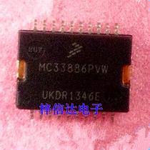 MC33886PVW