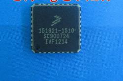 SC900724