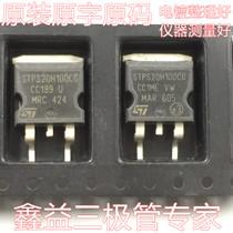 STPS20H100CG