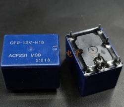 CF2-12V-H15  ACF231