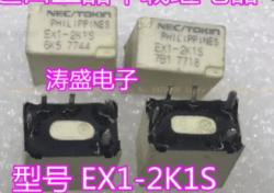 RELE EX1-2K1S