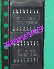 74HC165A  SMD