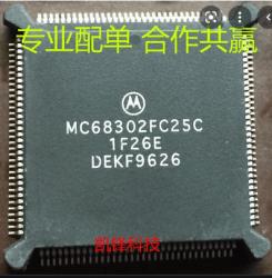 MC68302FC25C