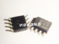 PCA82C251T SOIC 8